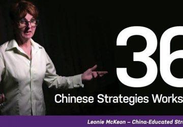 36 Strategies - Art of War